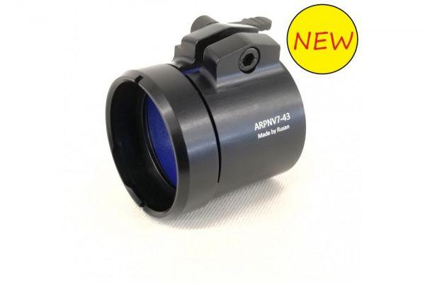 Rusan Mono Adapter für Pard NV007
