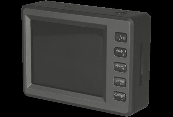 Yukon MPR Mobile Player-Recorder